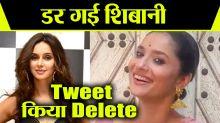 Shibani Dandekar deleted #ReleaseRhea posts from Instagram after trolling