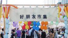 暑假最夯  南紡購物中心25日推出街藝市集