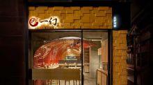 一幻拉麵正式登陸香港!必試人氣甜蝦湯底拉麵!