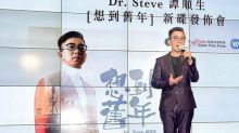 Steve Tam addresses allegations of falsifying achievements