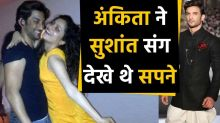 Ankita Lokhande wanted to marry Sushant Singh Rajput in royal way