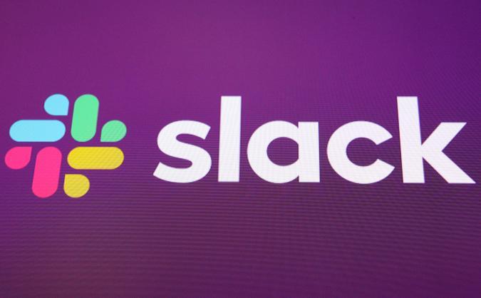 SLACK-LISTING/