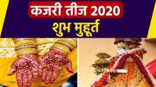 Kajari Teej 2020 : Kajari Teej Shubh Muhurat