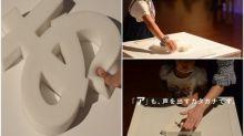 【有片】日本「あ」(呀)字展覽 觸摸發出不同叫聲