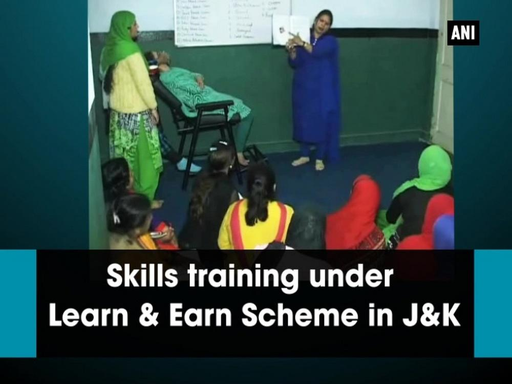 Earn and Learn Scheme | KSK College Beed
