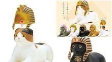 日本超搞笑喵扭蛋 「貓法老」造型好想儲一套