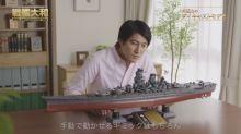 【有片】買齊砌隻大和號 1/250模型電話遙控發光有炮聲
