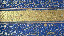 Tunisie : la calligraphie, un art traditionnel marginalisé en train de redevenir tendance