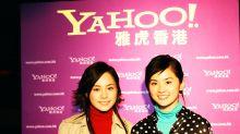 Yahoo搜尋人氣大獎 回帶相集
