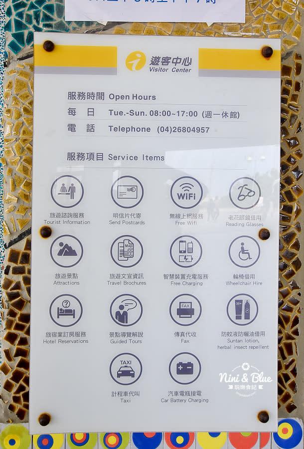 大安濱海樂園.大安濱海旅客服務中心03