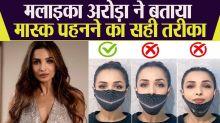 Malaika Arora Teaches how to wear Mask Properly