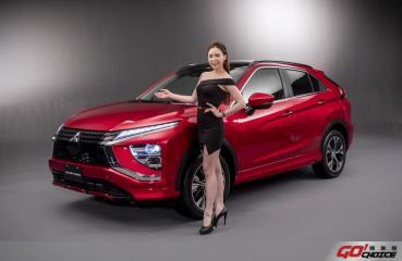 中華三菱推出多項購車優惠 ECLIPSE CROSS 21年式106.9萬起全新上市