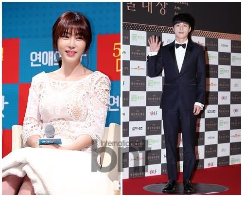 Kang Yewon And Oh Min Seok Become A Virtual Couple
