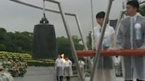 Country marks 69th anniversary of atomic bombing
