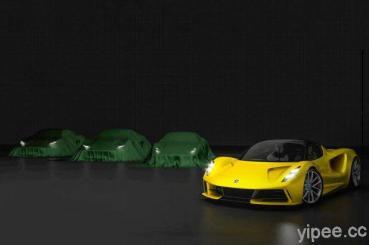 Lotus 蓮花將推出 2021 年款新車並將停產 Elise、Exige 和 Evora 三款跑車