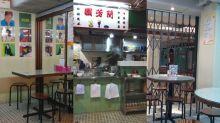 6大尖沙咀早餐推介☀️地道茶餐廳、茶樓、咖啡店及All Day Breakfast應有盡有!