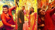 Ganesh Festival 2020: Veera Vinayaka From Ajith's Vedalam Is A Perfect Song To Uplift Your Mood!