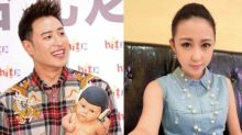 Will Pan rumoured to have married and expecting a baby