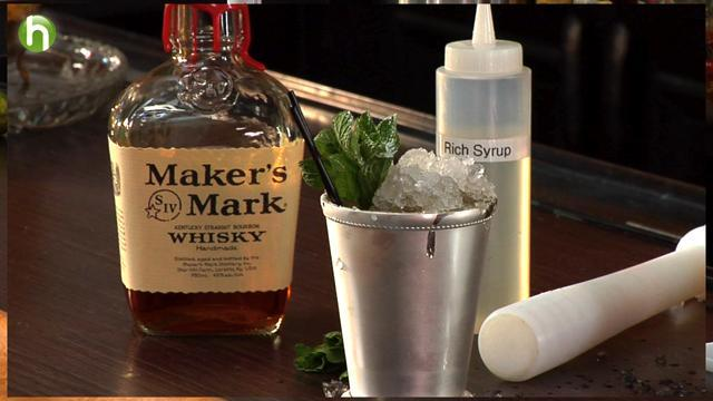 How to make a mint julep