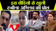 Bigg Boss 14: Manu Punjabi exposed Rubina & Abhinav; He shares  old clip of them