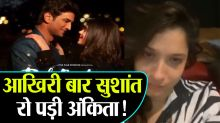 Dil Bechara release: Ankita Lokhande gets emotional to see Sushant's last film