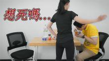 影/在減肥女友前狂嗑台灣泡麵 歐巴下場超慘!