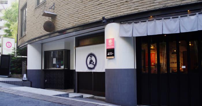 涉谷NADESHIKO HOTEL SHIBUYA外觀