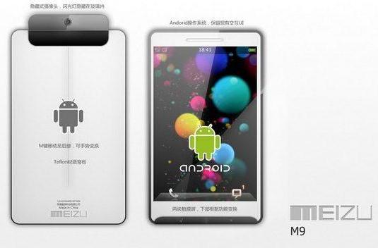 Meizu M9 getting Android 2.1, possible August release?