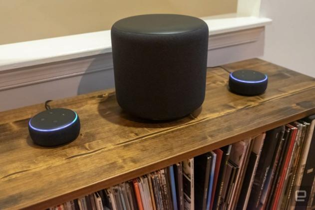Amazon may be working on a high-fidelity music streaming service