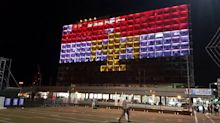 Tel Aviv City Hall Lit With Egyptian Flag Following Attack