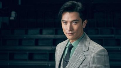 Roy Chiu appointed Taipei Film Festival's ambassador