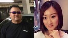 Gardens by the Bay murder: Man found guilty of killing mistress, burning her body to ash