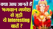 Ganesh Ji Unknown and Interesting Facts