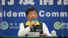 快新聞/多國邊境開放首波名單不見台灣 陳時中坦言認為是「政治因素」