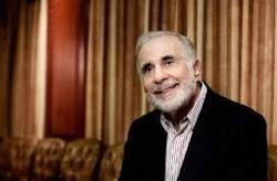 Carl Icahn meeting with Tim Cook to discuss AAPL share buyback