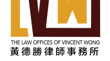 SHAREHOLDER ALERT: LRN GDRX TRIT: The Law Offices of Vincent Wong Reminds Investors of Important Class Action Deadlines