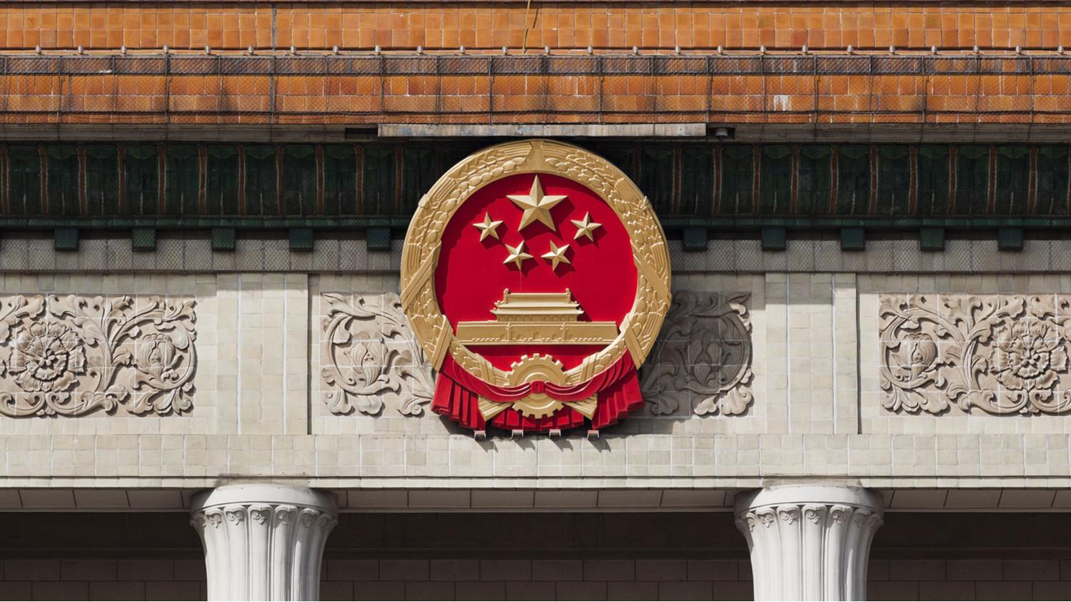 China Launches Copyright Protection Blockchain