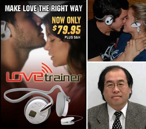"""Video: Sega Toys' Love Trainer says """"the love making, will now begin"""" [update: it's a hoax!]"""
