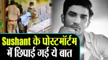 Sushant Singh Rajput's post-mortem details Why kept hidden by Mumbai Police?