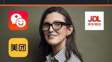 【市場熱話】Cathie Wood繼續拋售中國股票,減持平安好醫生、美團及京東物流
