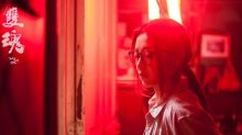 Ryon Lee's new horror movie heads to New York and Bucheon this month