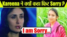 Kareena Kapoor Khan says so sorry and demands justice for the victim