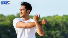 【男士注意】保護前列腺健康 讓生活免受影響 立即搜尋前列腺健康