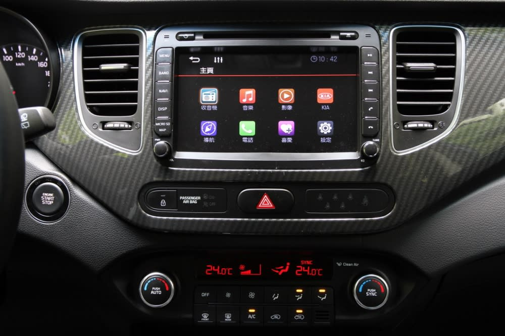 8吋觸控影音資訊螢幕此次小改後也列為全車系標配