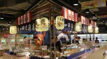 北角一田新開幕! 漁人碼頭設計的海鮮市場