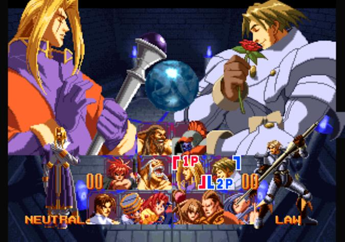 Step back in time with a mysterious, unreleased Neo Geo game