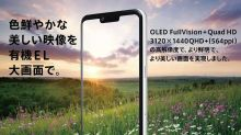LG Style3 é anunciado com Snapdragon 845 e notch estilo iPhone