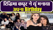 Riddhima Kapoor Birthday Celebration Viral Video