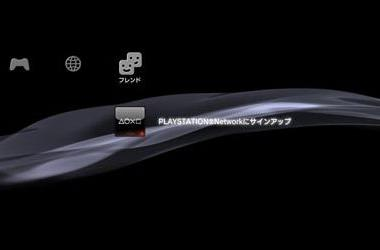 PSP-PS3 connectivity stays away from discs