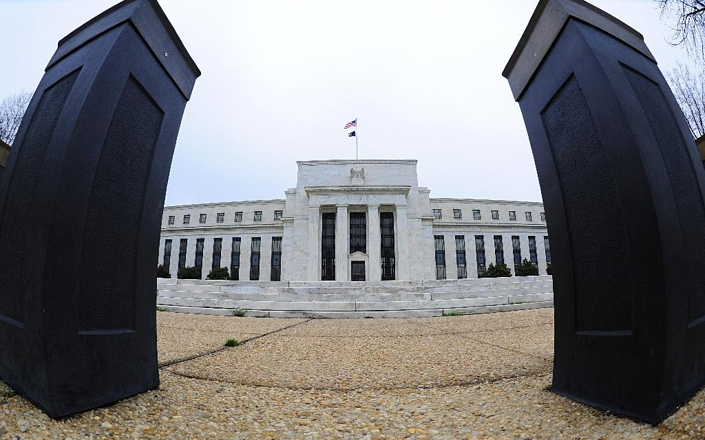 The US Federal Reserve gave no hint of increased concern about possible spending or tax policies by the Trump administration that might create pressure to hike rates faster (AFP Photo/KAREN BLEIER)